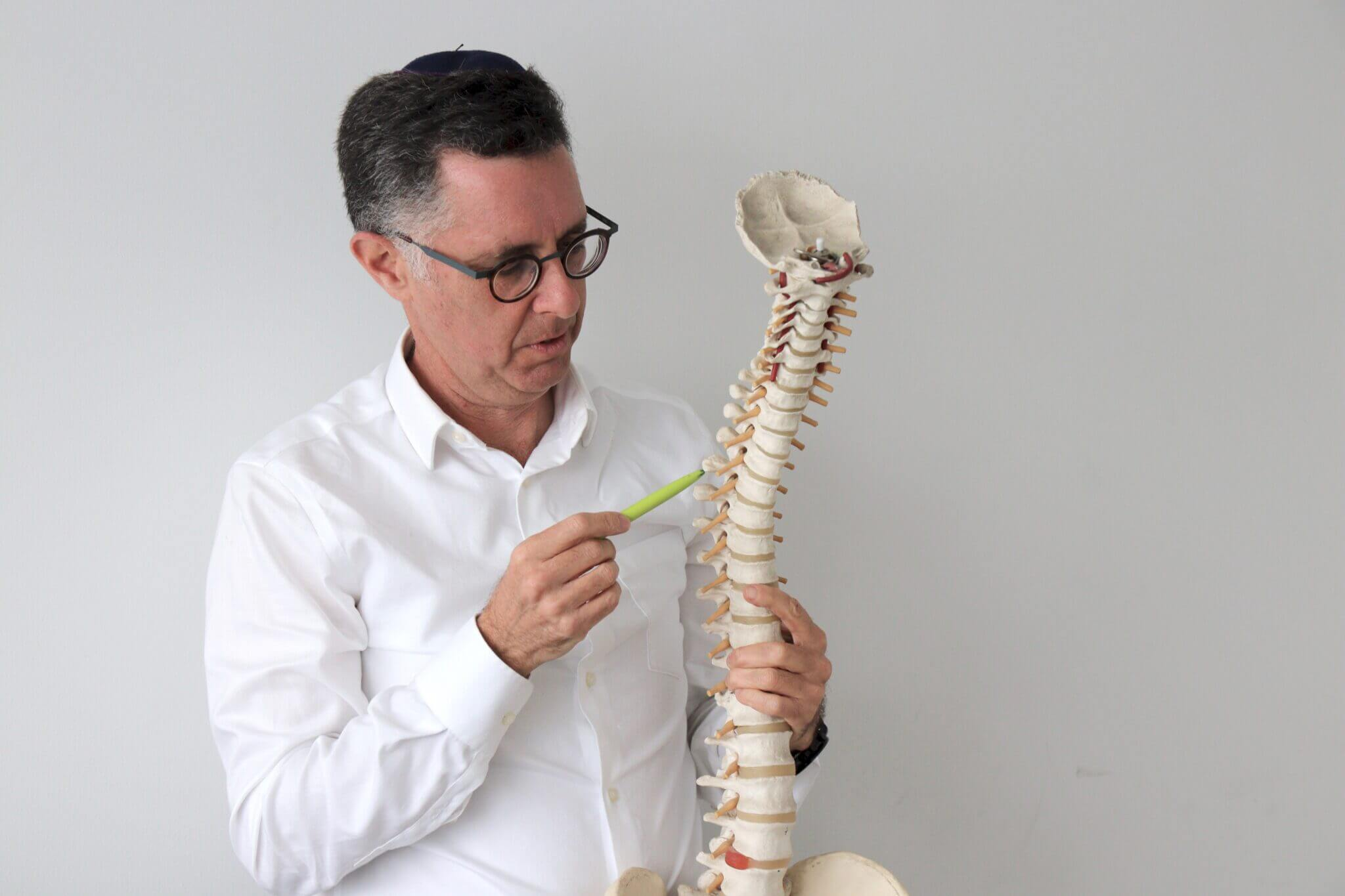 What is a slipped disc
